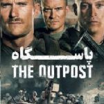 دانلود فیلم The Outpost 2020 پاسگاه با زیرنویس فارسی